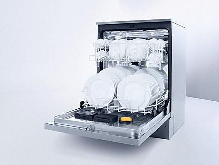 تعمیرات ماشین ظرفشویی کن وود
