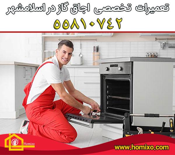 تعمیرات اجاق گاز در اسلامشهر