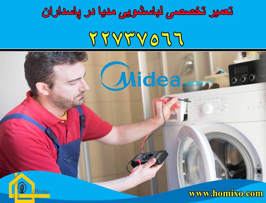 تعمیرات لباسشویی مدیا